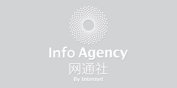 2021上海車展